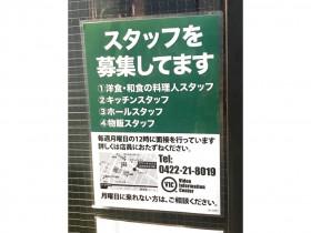 ポヨ 吉祥寺