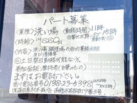 嘉兵衛 (カヘエ)
