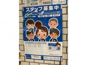 ローソン S OSL 堺筋本町駅店