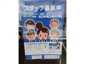 ローソン 川口長蔵一丁目店