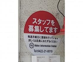ビデオインフォメーションセンター 3号店
