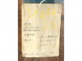 大衆肉酒場 にくちゃん 新天地店