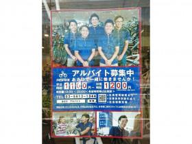サイクルベースあさひ 加平店