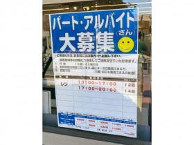 スーパー ナショナル 三国店