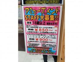 浪漫遊 福井店