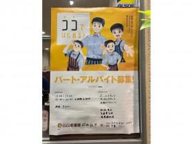 カレーハウス CoCo壱番屋 昭和杁中店