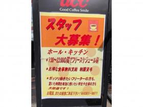 ケニア 塚本駅前店