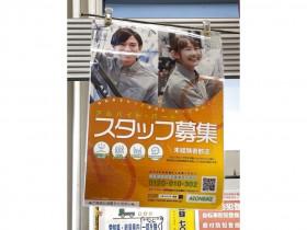 イオンバイク 木曽川店