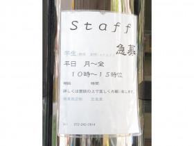 コブタノマカナイ(kobuta no makanai)