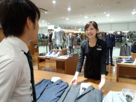 SUITSELECT(スーツセレクト) 広島店
