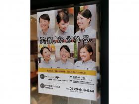ドトールコーヒーショップ 関内大通店