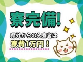アルムメディカルサポート株式会社_新宿採用センター/F_9