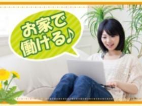 株式会社アイドマ・ホールディングス 中野坂上エリア
