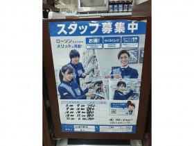 ローソン 西田原本駅前店