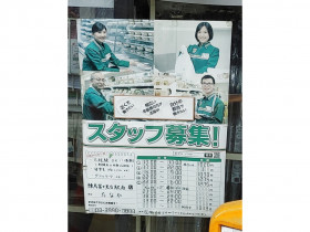セブン-イレブン 練馬富士見台駅南店