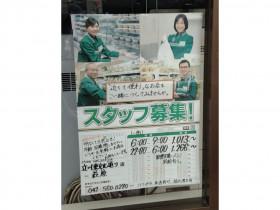セブン-イレブン 立川東文化通り店