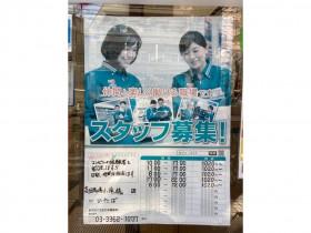 セブン-イレブン 高田馬場小滝橋店
