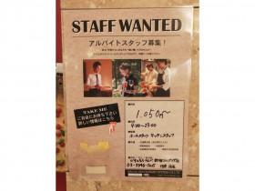 ビストロ フランベ 新宿エルプラザ店