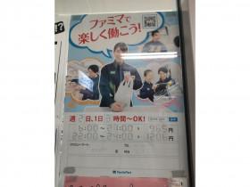ファミリーマート 東梅田駅前店