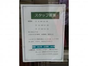 シャトレーゼ 堅田店