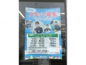 ファミリーマート 倉敷中島南店