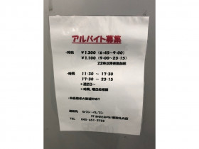 セブン-イレブン STみなとみらい駅改札内店