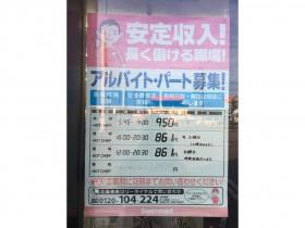 セイコーマート 函館西桔梗店