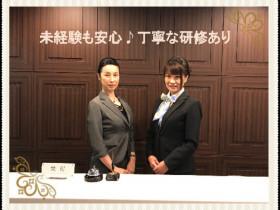 株式会社大京アステージ 茅ケ崎