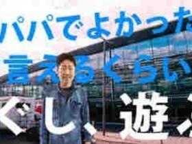 株式会社バイセップス 西中島営業所 (豊中エリア2)新規3