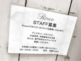 Rosce(ロシェ)