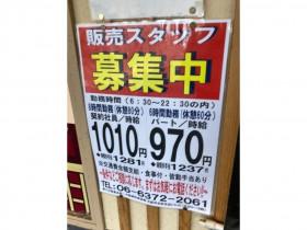 都そば 神崎川店