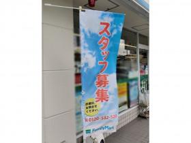 ファミリーマート大津唐崎店