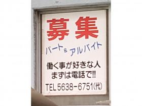 株式会社松崎紙工 住吉営業所