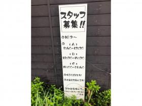 シャトレーゼ 金沢大徳店