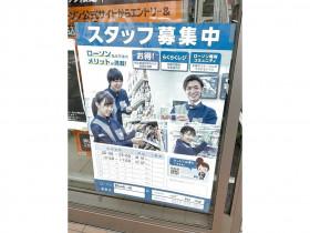 ローソン 泉中田西一丁目店