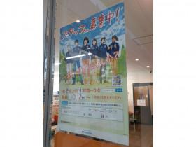 ファミリーマート 横浜大桟橋通り店