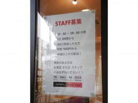 ブラウンシュガー 伊勢原店