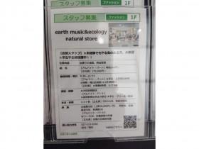 earth music&ecology イオンモール高崎店