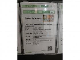 Garden by oneway イオンモール高崎店