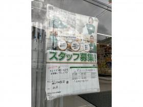 セブン-イレブン 横浜中田駅前店