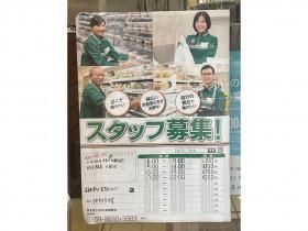 セブン-イレブン 葛飾新小岩駅北口店
