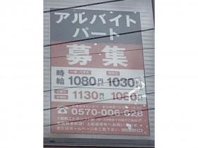 スシロー 川崎野川店