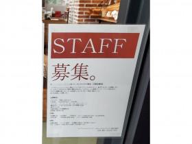 ル・グルニエ・ア・パン エキュートディション飯田橋店