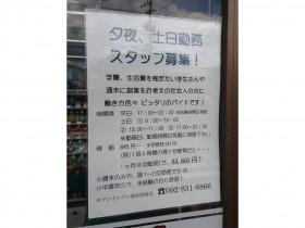 セブン‐イレブン 福岡室住団地北店