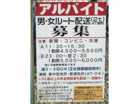 株式会社 小倉エンタープライズ
