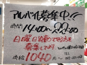 ファミリーマート 横浜伊勢佐木町店