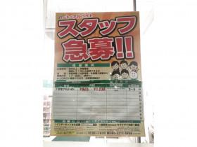 ザグザグ 豊成店