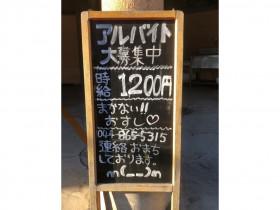 鯉寿司 梶ヶ谷店