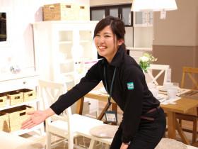 ニトリ 平野店
