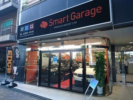 SmartGarage(スマートガレージ)